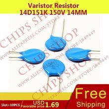 1 лот = 10 шт. Варистор резистор 14D151K 150 В 14 мм Series14D