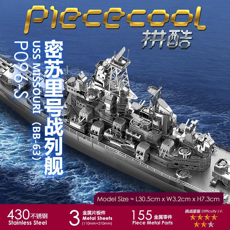 Piececool 3D Métal Puzzle modèle USS MISSOURI BB-63 Warsship modèle DIY Laser De Coupe Puzzles Jigsaw Modèle Pour Adulte Enfants Jouets