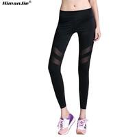 HimanJie 2016 Women Sports Yoga Pants Running Tights Hollow Net Yarn Leggings Gym Skinny Fitness Sportswear