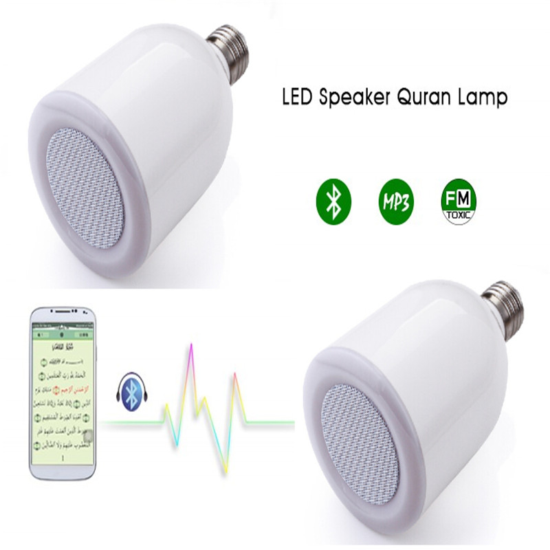 2017 BIBOVI Oman Kuwait hotselling Latest Design 8GB Bluetooth digital led Lamp quran speaker with remote control FM Function digital quran lamp with azan clock colorful led light quran player fm radio quran free download english italian translator