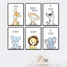 Lion Monkey Elephant Zebra giraffe Nursery Wall Art Canvas Painting Nordic Posters And Prints Pictures Baby Kids Room Decor