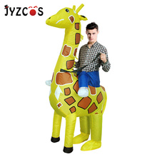 JYZCOS Adult Giraffe Inflatable Costume Purim Halloween Party Cosplay Costumes for Woman Man Carnival Animal Fancy Dress