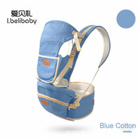 Ibelibaby Baby Carriers Odorless Cotton Hip seat Nursing Cover Sling Toddler wrap Rider Baby Carrier Strap Soft