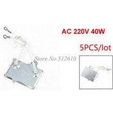 Рисоварка алюминиевая фольга нагреватель прямоугольная плита AC 220V 40W 5 шт скидка