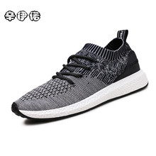2017 Direct Selling Mesh (air Mesh) Lace-up New Casual Shoes Up Fashion Brand Mesh Spring Flats Solid Breathable Man Cheap