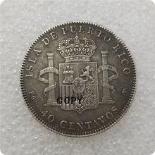 Copia de réplica 1896, PUERTO RICO, 40 copia de CENTAVOS