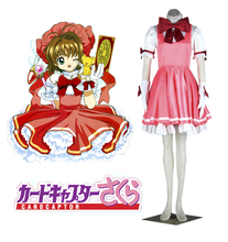 Envío Gratis Card Captor Sakura Kinomoto Sakura Pink Vestido de Cosplay del Anime