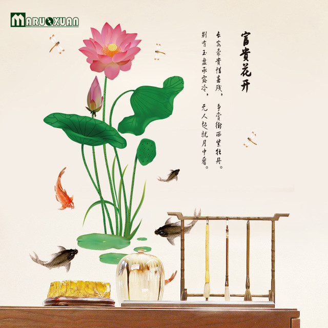 Maruoxuan Classical Chinese Wind Lotus Carp Wall Stickers Living Room Bed Room Tv Background Home Decor Mural Wall Poster