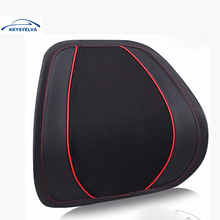 Black Lumbar Support for office Chair Car Covers Summer Seat Supports  Car Seat Cushion Car Seat Back Support Waist Support цена