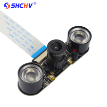 Wholesale Raspberry Pi 3 Model B Camera Focal Adjustable Night Vision Camera + 2pcs IR Sensor Light + 15cm FFC Support Raspberry Pi 2