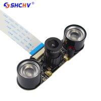 5MP 1080P Night Vision Raspberry Pi 2 Camera F Module 2pcs IR Sensor Night Vision LED