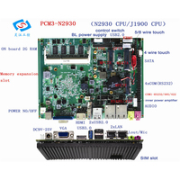 Low Energy Industrial Control J1900 Processor Original Electronics Industrial Motherboard With Touch Function Support WIFI 3G