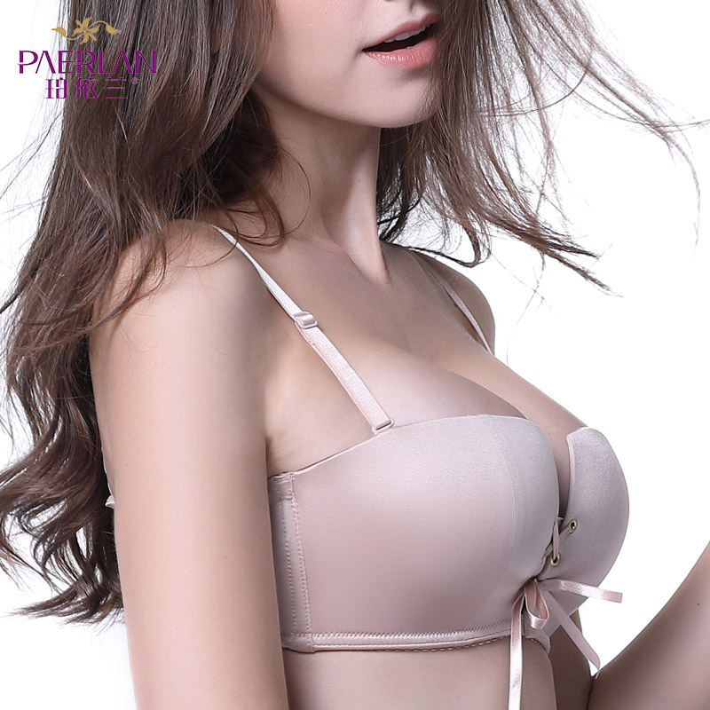 PAERLAN Push-Up-Band Bra Sexy Underwear Half-Cup Small Chest Seamless Women Solid Smooth