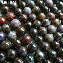 Venta al por mayor (22 cuentas/set/29g) sugilita natural 9mm + 0,2 cuentas de piedra sueltas redondas suaves al por mayor para la fabricación de diseños de joyería