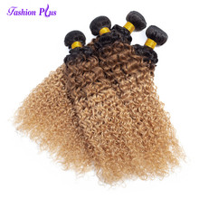 Fashion Plus Jerry Curly wave Ombre Hair Bundles Remy Brazilian 3 Tone Ombre Honey Blonde Bundles Deals hair weave bundles(China)