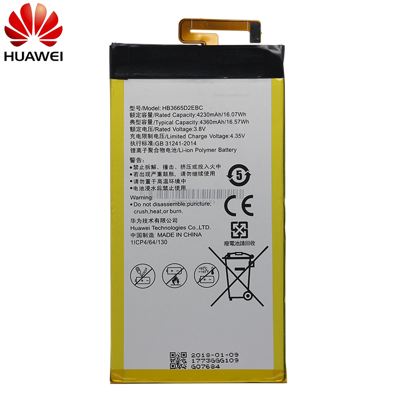 Image 3 - Hua Wei original Replacement Phone Battery HB3665D2EBC For Huawei P8 Max 4G W0E13 T40 P8MAX 4230mAh-in Mobile Phone Batteries from Cellphones & Telecommunications