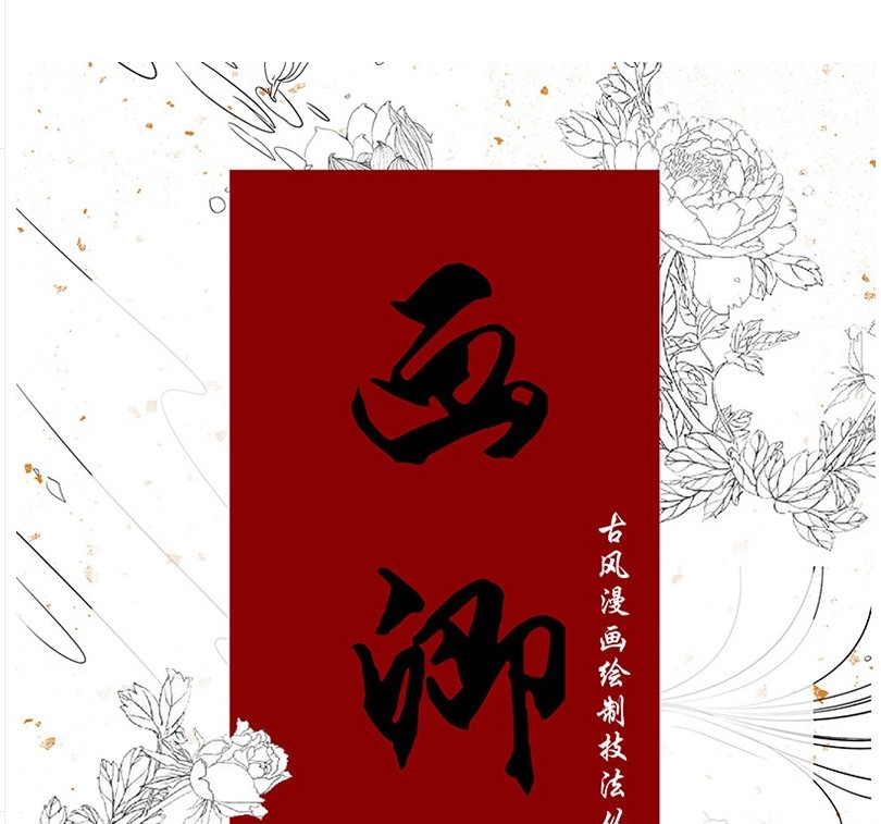China painting and decorating book Suppliers