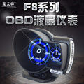 Zauberer OBD Head Up Display Auto Digital Boost Gauge Spannung Geschwindigkeit Meter Wasser Temp Alarm Auto Diagnose Werkzeug auto accessiores