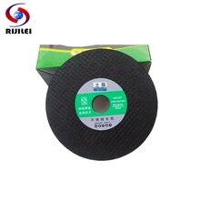 Металлические режущие диски высокого качества 25 шт/лот 4 дюйма