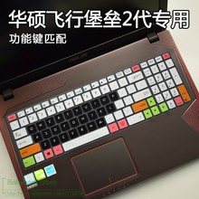 15.6 inch laptop keyboard Protective Keyboard Cover Protector for Asus FX60VM FX60 VM ROG STRIX GL502 S5VM G60VW N552vw S5VM6700(China)