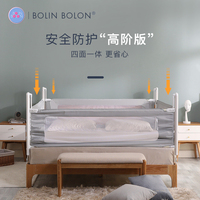 BolinBolon upgraded bed fence baby shatter resistant fence bedside protection four sided protection vertical lift bed guardrail