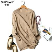 SHUCHAN Women Sweaters And Pullovers 100% Cashmere Hollow Out O neck pullover cashmere women sweater women's winter 17540