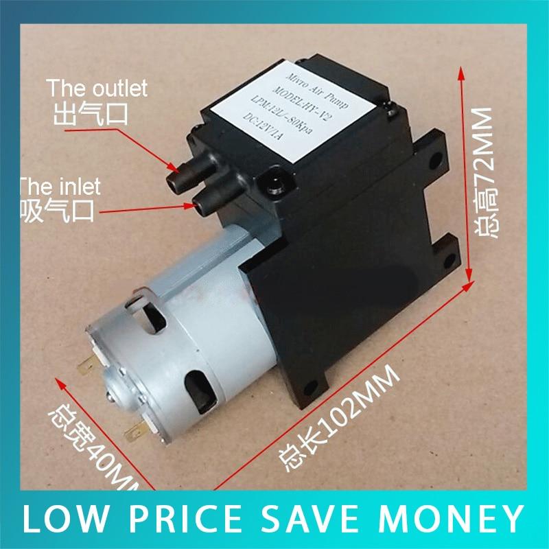 Air Mini Vacuum Pump Air Compressor Electric Pump 12V 12L/min Vacuum Air Suction Pump