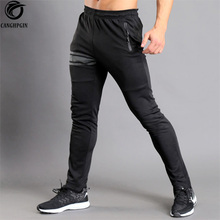 2018 Compression Pants Running Tights Men Sports Leggings Athleisure Sweatpants Joggers Jogging Pants Men Gym Fitness Trousers