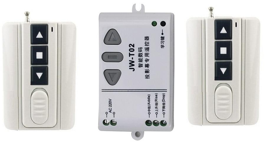 все цены на  New AC 220V Motor RF Wireless Remote Control Switch System UP&DOWN Motor reversing controller 1pcs Receiver + 2pcs Transmitter  онлайн