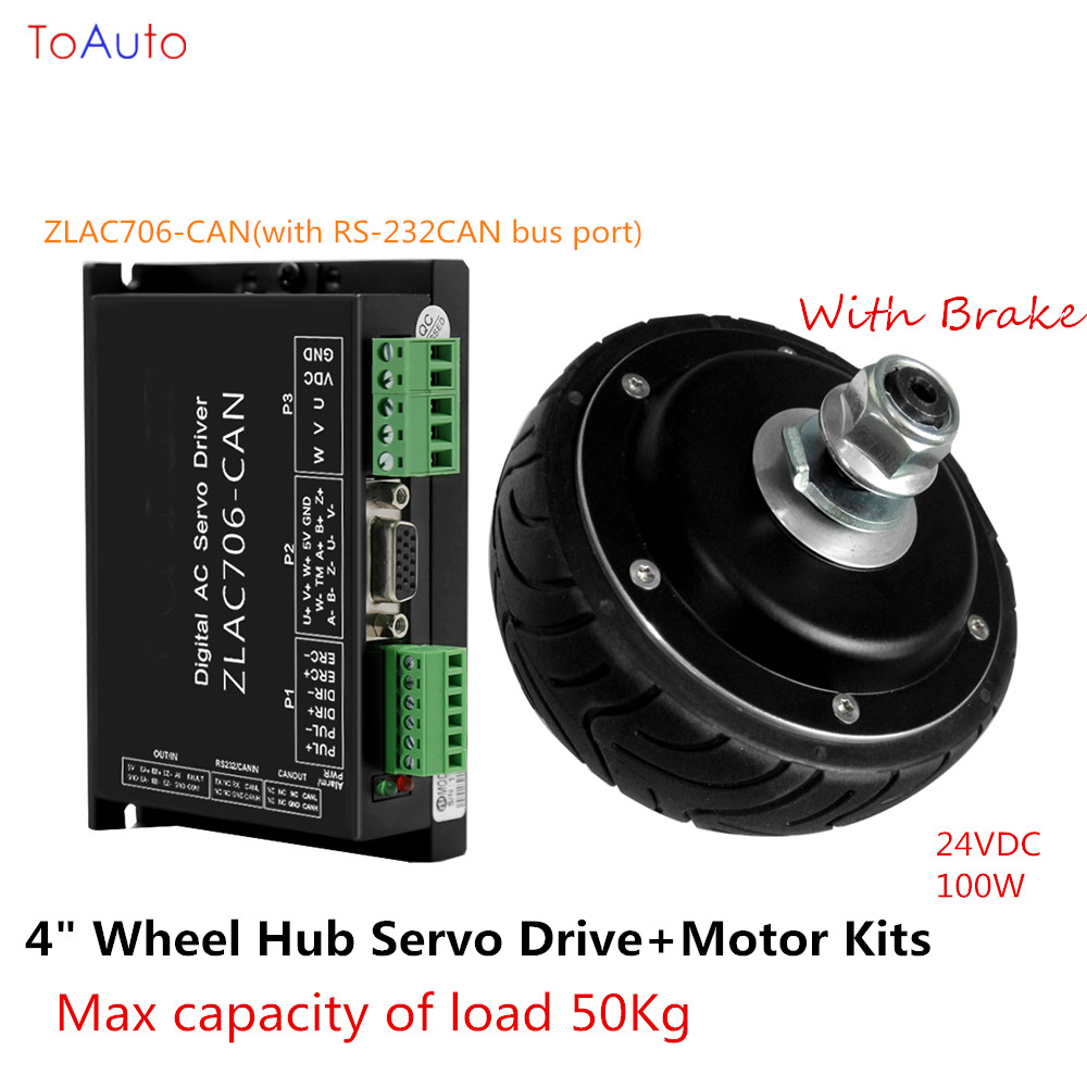 "Brand New 24VDC 100W 4"" Wheel Hub Servo System, CAN bus Port Drive+Motor Kits Hub Motor with Brake for Robot AGV Car Load 50Kg"