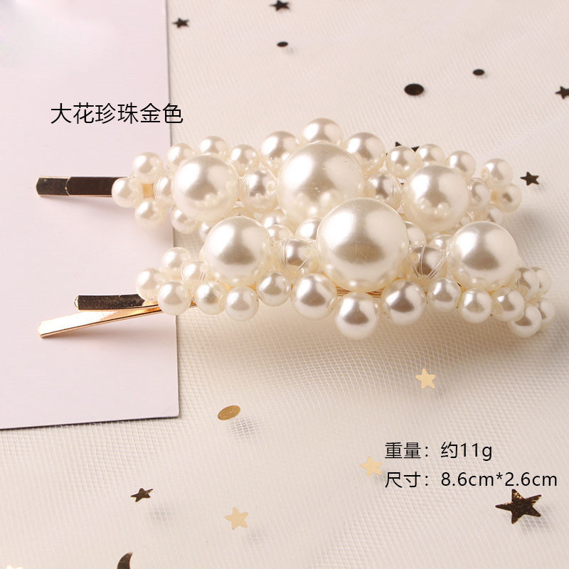 1 Pcs Fashion Elegant Pearl Hair Clips For Women Simple Korean Design Handmade Snap Barrette Stick Hair Pins Hair Styling Tools in Hair Clips Pins from Beauty Health