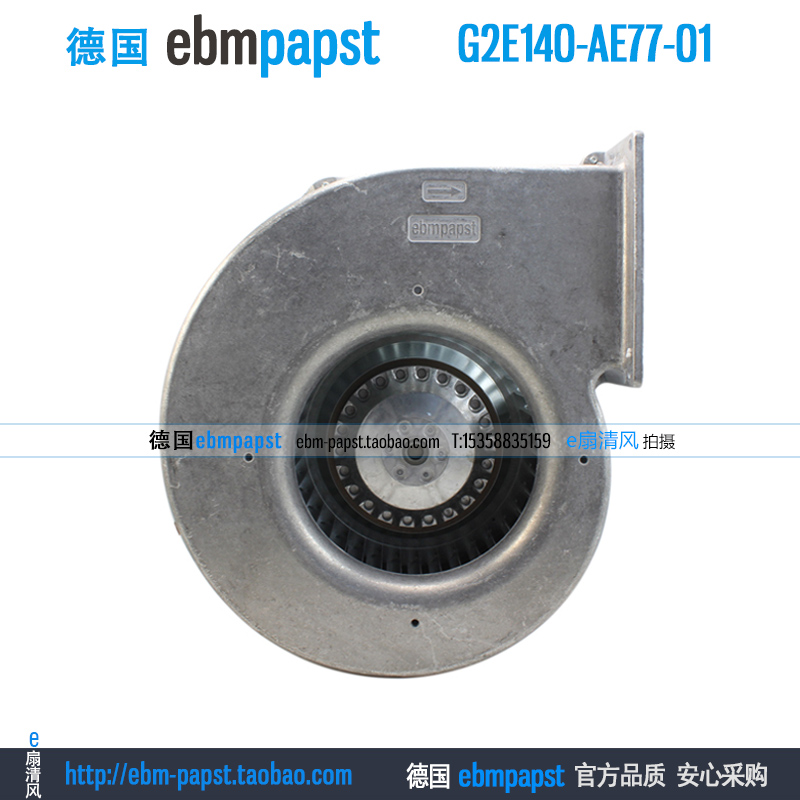 ebmpapst G2E140-AE77-01 AC 230V 105W 115W 0.46A 0.51A 140x140mm Turbo centrifugal Fan струбцина stayer f образная 50х250мм 3210 050 250 page 7