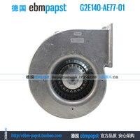 EBMPAPST G2E140 AE77 01 AC 230 В 105 Вт 115 Вт 0.46A 0.51A 140x140 мм турбо центробежный вентилятор