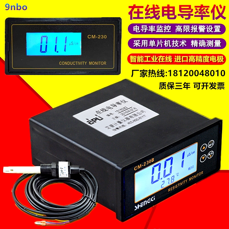 купить Industrial Online Conductivity Meter CM-230B Water Quality EC Conductivity Tester High Precision Conductivity Meter TDS недорого