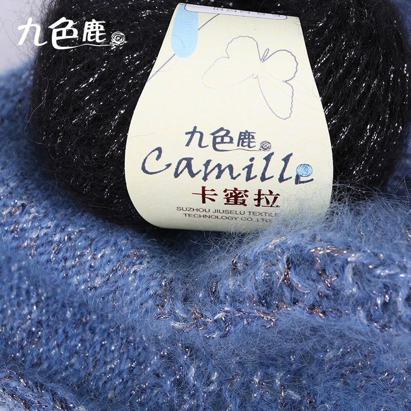50g/Ball Mohair Wool Bright Silk Yarn For Hand Knitting Scarf Shawl Sweater Hat