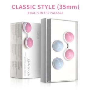 Image 3 - LELO Silikon Smart Ball Kegel Ball Ben Wa Ball Vagina Straffen Übung Maschine Vaginale Geisha Ball Sex Spielzeug für Frauen wiederherstellung