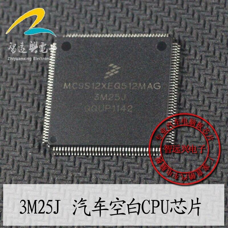 Цена MC9S12XEQ512MAG