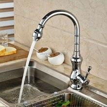 Кухонный кран кухонный кран Новый современный Латунь Хромированная водопад кран водопроводной воды резьба дизайн 1164C