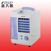 .Portable Air Conditioner Cooling Fan Dehumidifier AC Moter with Large Water Tank AUX L15A