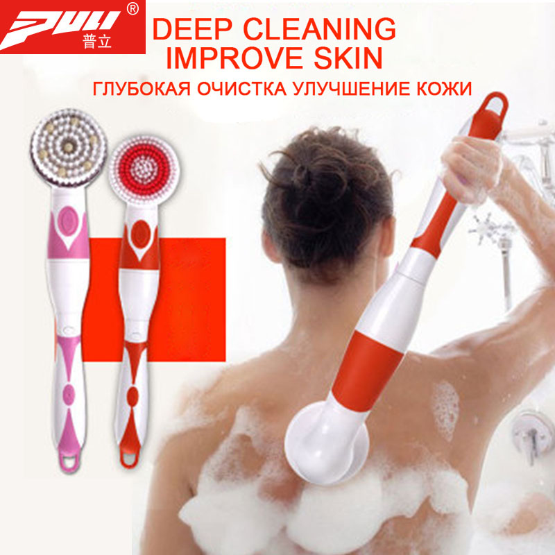 PULI Bath Cleansing Brush Set Body Massager Electric Personal Care