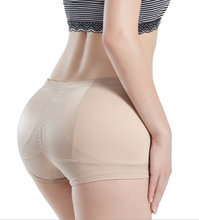 PADDED REAR BUTT & HIPS ENHANCER PANTY SHAPER Black and Beige 6 Sizes