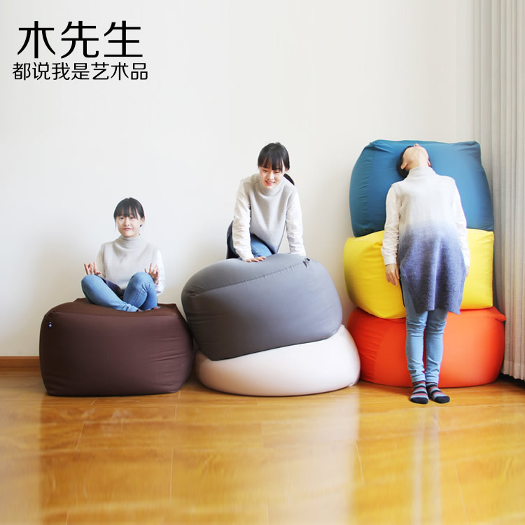 Awesome Muji Beanbag Nordic Ikea Creative Unstamped Ichiban Armchair Onthecornerstone Fun Painted Chair Ideas Images Onthecornerstoneorg