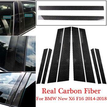 Pengganti Moulding Mobil B-Pilar Stiker untuk BMW Baru X6 F16 Serat Karbon 2014-2018 Hitam Tahan Lama Aksesoris