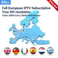 India IP TV UK Italy Spain Sweden IPTV M3U Code IUDTV 1Year Subscription France Germany Indian Greek Arabic Portugal Turkey IPTV