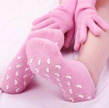 1 ชุด Reusable เจลสปาถุงเท้าและถุงมือ Moisturizing Whitening Exfoliating Velvet Smooth Beauty Foot Care ซิลิโคนถุงเท้า