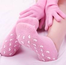 Chaussettes et gants de SPA réutilisables en silicone, 1 ensemble