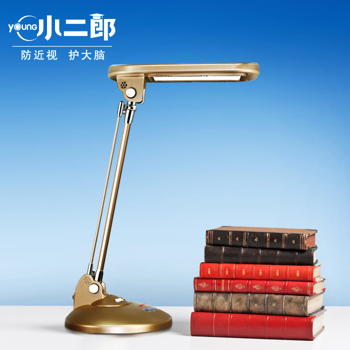 Y510T Health Led Eye Protection Table Lamp Learning Jobs Student Children Bedroom Plug Adjustable Light Dimming Toning student attitude towards web based learning resources