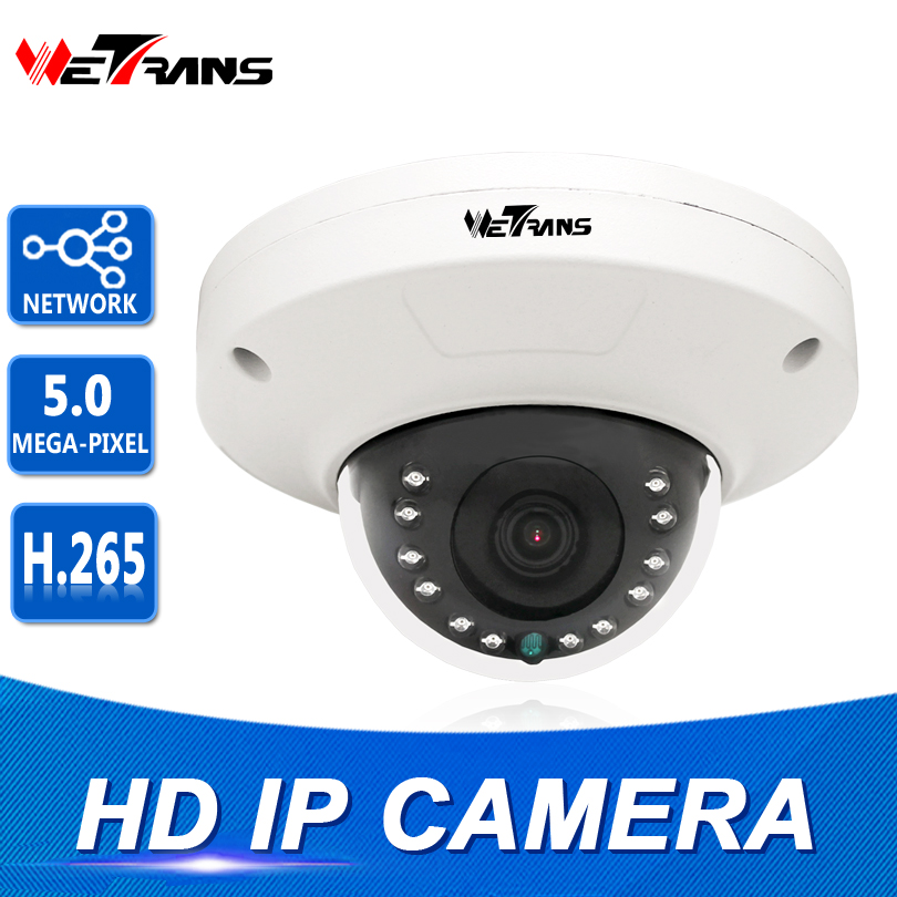 Network 1080P Camera IP SONY CMOS 3.6mm Lens 8m IR Night Vision Full HD 5MP Vandalproof Indoor Dome Cloud IP CCTV Camera Onvif ip camera p2p vandalproof onvif2 4 3 6mm fixed lens hd ir 1080p h265 4mp indoor 8m night vision security camera ip dome camera