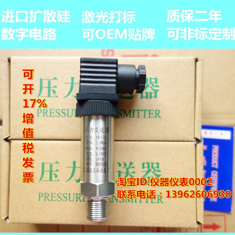 16Kpa Constant pressure water supply pressure sensor diffusion silicon pressure transmitter 4-20 ma 0 6mpa m20 1 5 4 20madc yb 131 diffusion silicon 0 2 high precision pressure transmitter pressure detection sensor