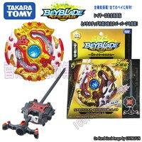 Takaratomy Beyblade Burst B 100 Starter Spriggan Requiem .0.Zt